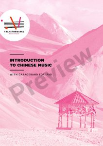 Introduction to Chinese Music - Teaching Guide Preview